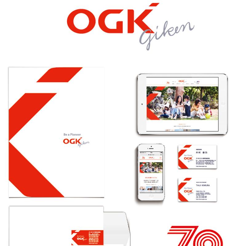 OGK技研 CI /70周年